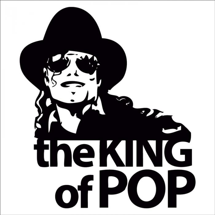 vinilo el rey del pop