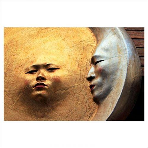 papeles de pared sol y luna